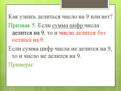 hello_html_4a6280e4.png