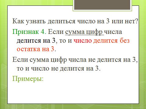 hello_html_76c8c7e0.png