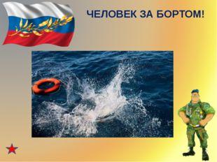 Список использованных источников http://easyen.ru/load/metodika/k_prezentacij