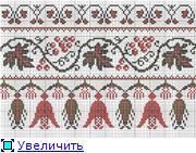 http://s005.radikal.ru/i210/1006/7c/43f74895e0e6t.jpg