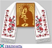 http://s40.radikal.ru/i088/1006/1c/cba96ea276a8t.jpg