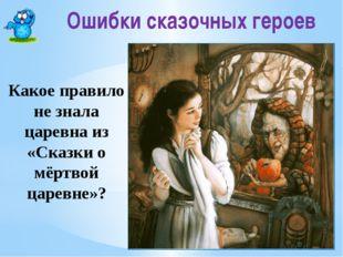 21) http://vsemzagadki.narod.ru/zagadki/zagadkipro/zagadki_pro_noj.html - заг