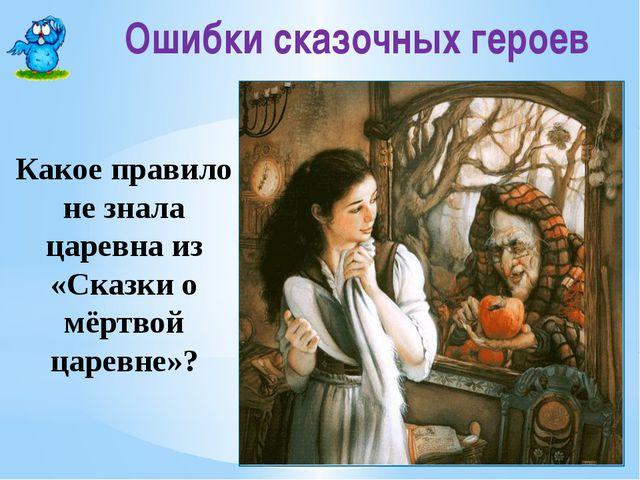 21) http://vsemzagadki.narod.ru/zagadki/zagadkipro/zagadki_pro_noj.html - заг...