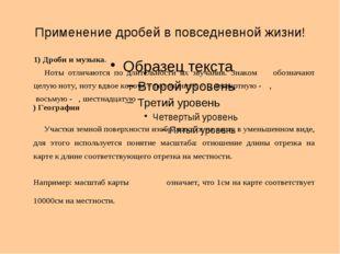 АНКЕТА № Ф.И.О. профессия Профессиональная деятельность Повседневная жизнь 1