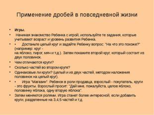 № Ф.И.О. Профессия Профессиональная деятельность Повседневная жизнь 7 Тарасо