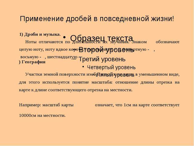 АНКЕТА № Ф.И.О. профессия Профессиональная деятельность Повседневная жизнь 1...