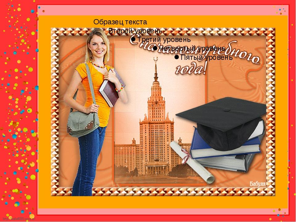 Рамки для открыток с цветами 51