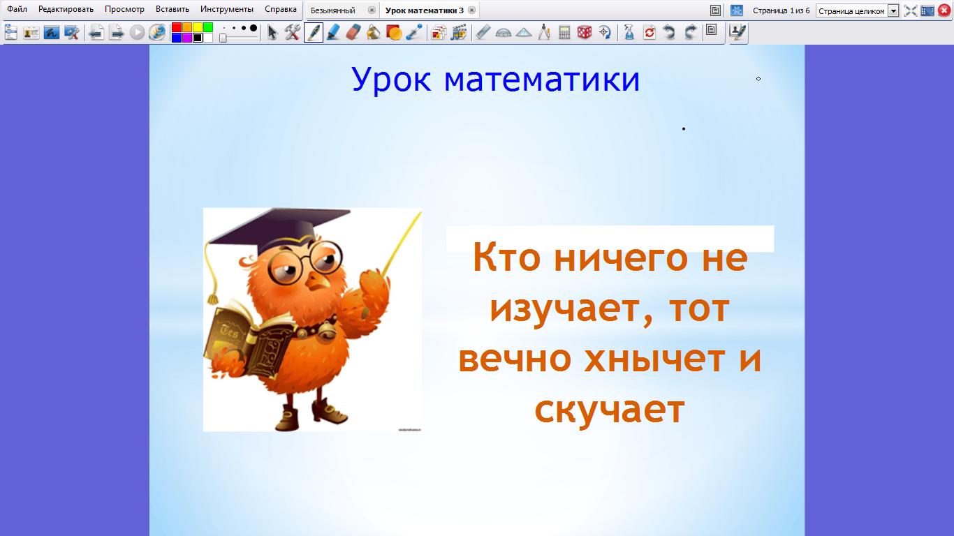 hello_html_3d71d4ba.png