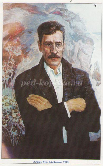 http://ped-kopilka.ru/upload/blogs/25374_4f7b80c8a8404abb0a0927b0b56713b4.jpg.jpg