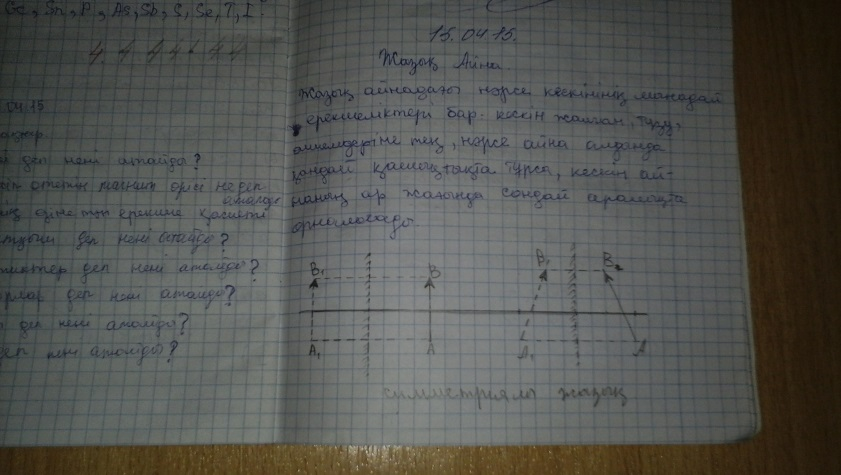 hello_html_36c1e3f6.jpg