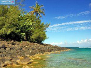 Гавайские острова в Тихом океане.