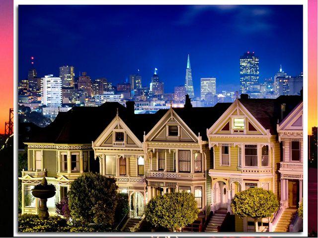Сан-Франциско - красивейший город Калифорнии, располагается на Западном побер...