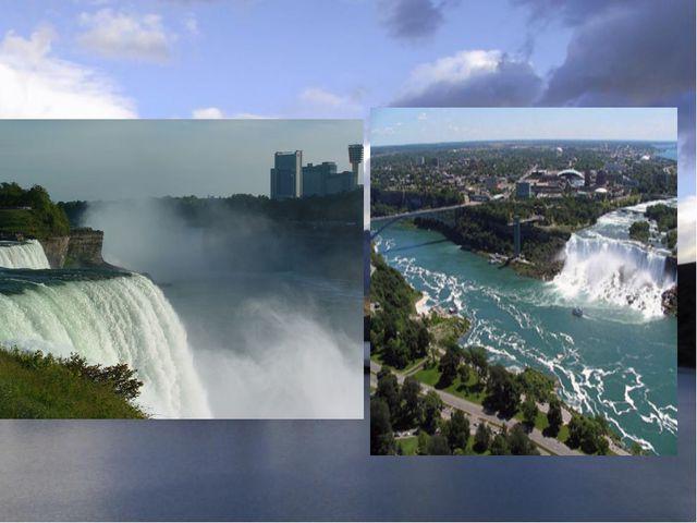 Водные ресурсы. На юго-востоке Канады, рядом с границей с США, на реке Ниагар...