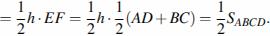 http://sdamgia.ru/formula/5f/5f6ae81e451f573569abb2573aa27c36.png