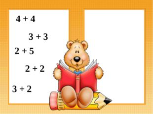 4 + 4 3 + 3 2 + 5 2 + 2 3 + 2