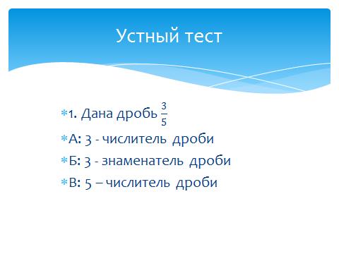 hello_html_m2132da15.png