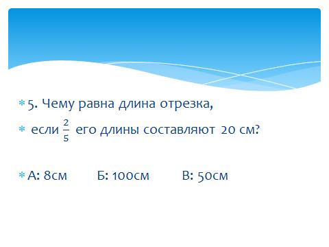 hello_html_m481a9dea.png