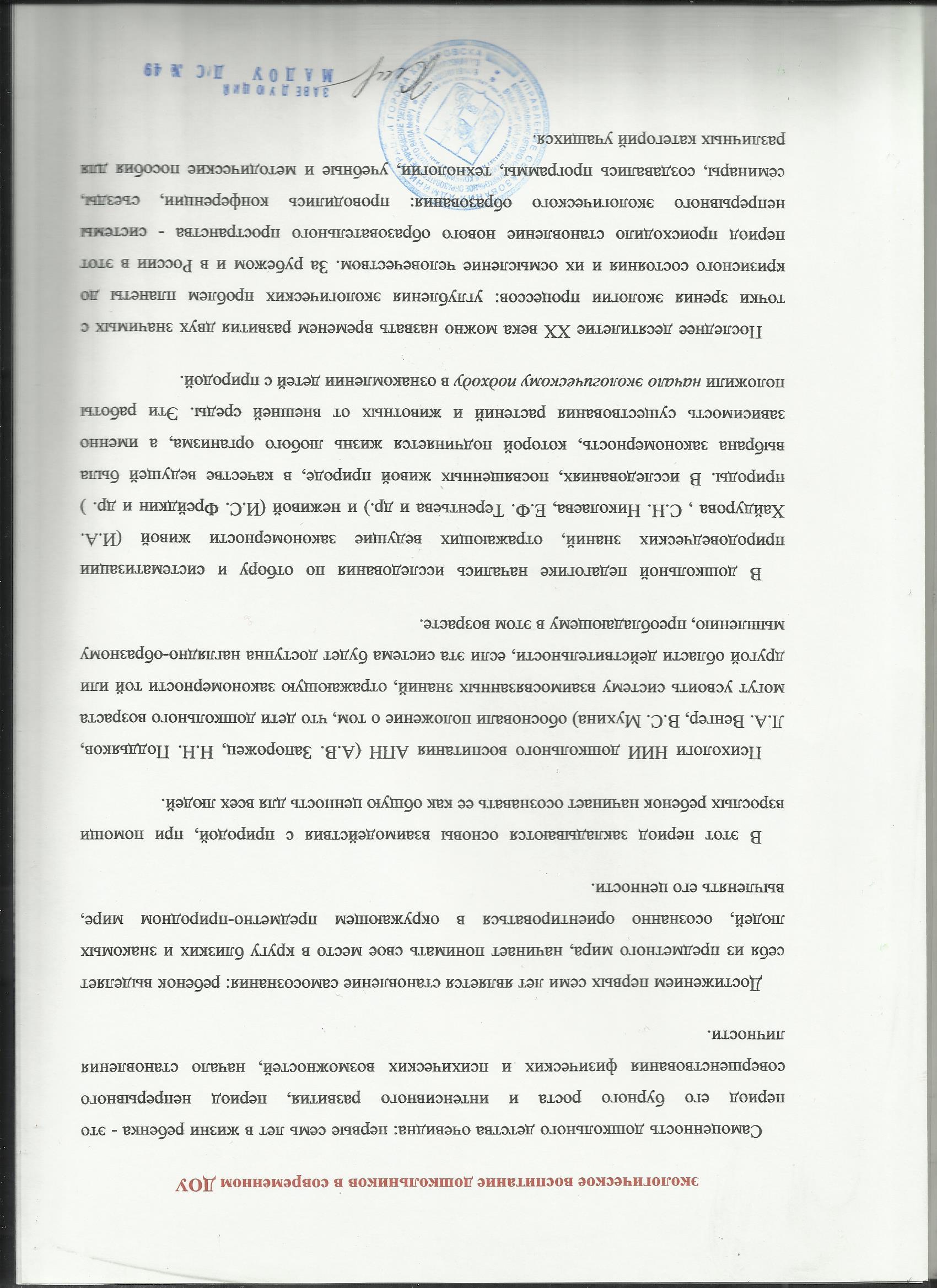 C:\Users\Я\Desktop\2.jpg