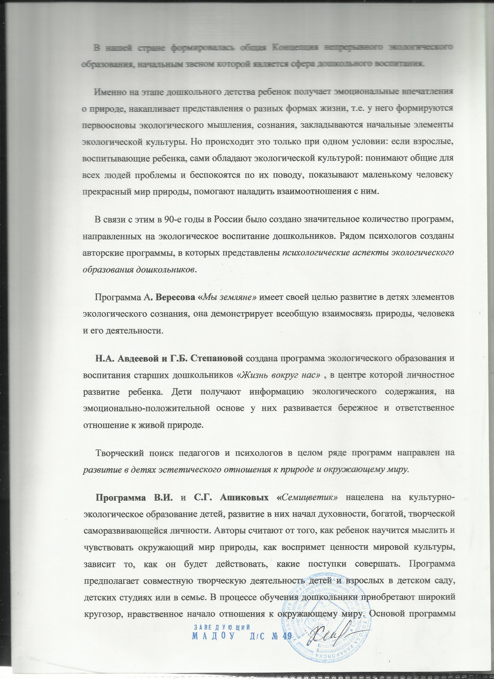 C:\Users\Я\Desktop\001.jpg