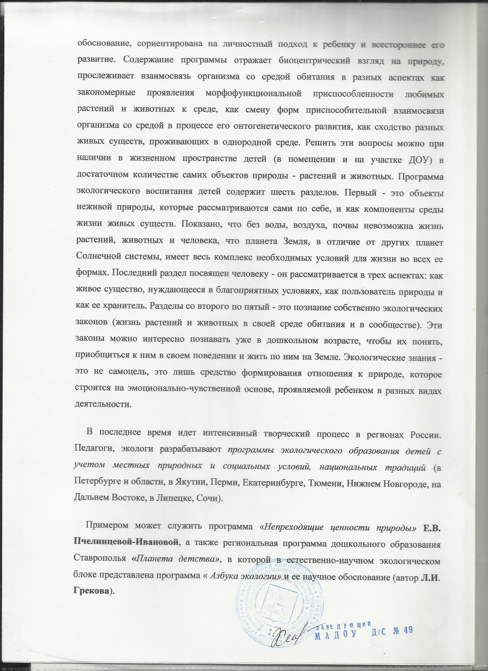 C:\Users\Я\Desktop\004.jpg