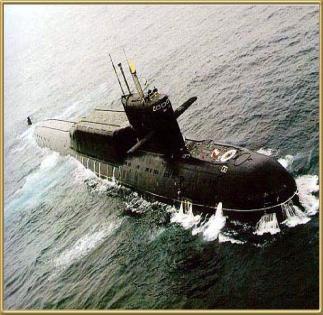 C:\WINDOWS\Рабочий стол\Cеменова\Рисунки к урокам\Атомная ракетная подводная лодка.jpg