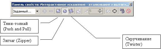 http://khpi-iip.mipk.kharkiv.edu/library/graph/lab/2/img/07_02.jpg