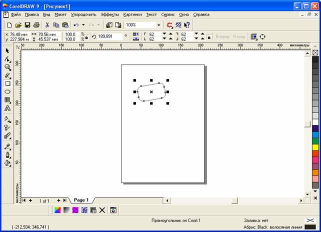 http://khpi-iip.mipk.kharkiv.edu/library/graph/lab/1/img/01_05.jpg
