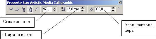http://khpi-iip.mipk.kharkiv.edu/library/graph/lab/1/img/02_09.jpg