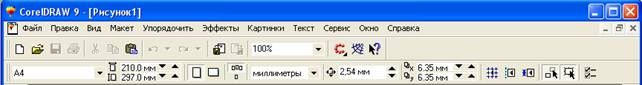 http://khpi-iip.mipk.kharkiv.edu/library/graph/lab/1/img/01_03.jpg