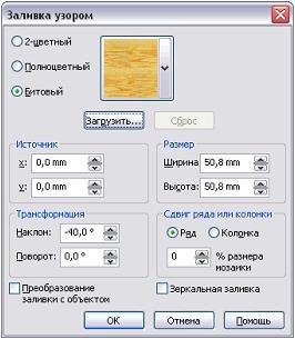 http://khpi-iip.mipk.kharkiv.edu/library/graph/lab/2/img/06_09.jpg