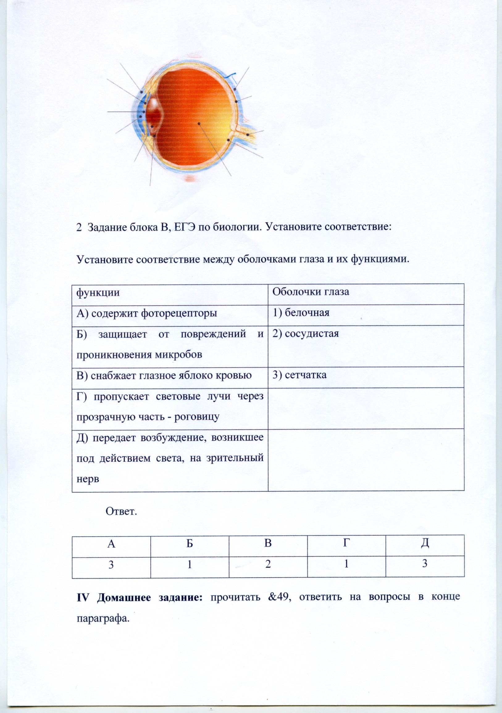 E:\File0015.jpg