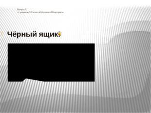 Вопрос 11 от логопеда Листочкиной Татьяны Степановны Исправьте ошибки. На пал