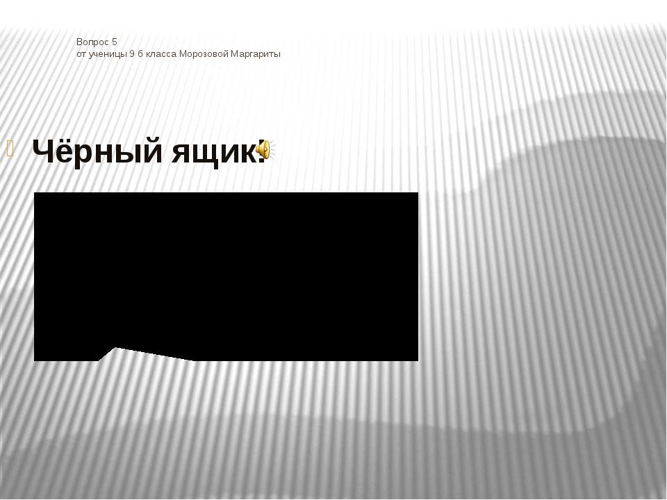 Вопрос 11 от логопеда Листочкиной Татьяны Степановны Исправьте ошибки. На пал...