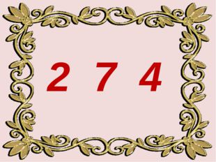 2 7 4