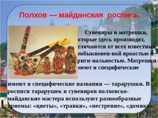 Татары грозовой тучей обложили город и хотели взять его силой, но когда они