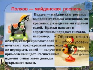 Арзамас является значимой частью культурного наследия России. В городе много