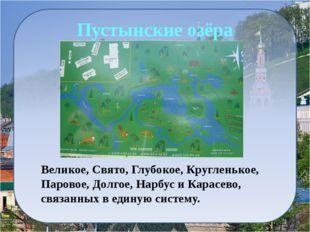 """Камнерезная фабрика """"Борнуковская пещера"""" Местные мастера, создавали из камня"""