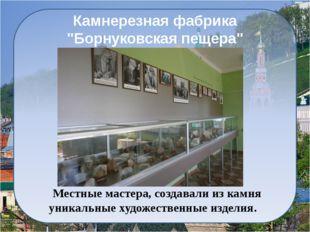 Нижний Новгород На протяжении всей своей истории Нижний Новгород был одним из
