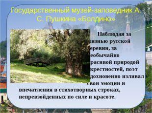Интернет-ресурсы http://promisly.ru/ http://www.klubok-ok.ru/ http://www.goog