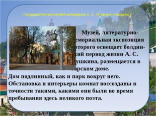 http://anashina.com/arzamas/ http://tonkosti.ru/Фото_Городец http://anashina