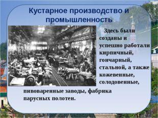 Полхов — майданская роспись Полхов-майданская роспись — производство росписны
