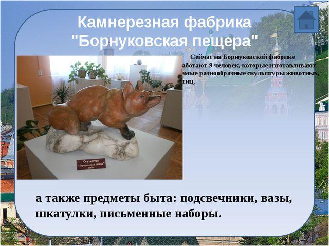 Нижний Новгород  Неоднократно, город выступал в роли оплота Российской госуд...