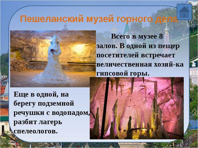 Городец Единственный из городов Нижегородской области, Городец может похваста...