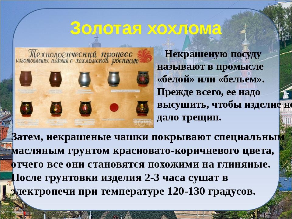 Ичалковские пещеры Ичалковский бор расположен в излучине реки Пьяны. Поверхно...