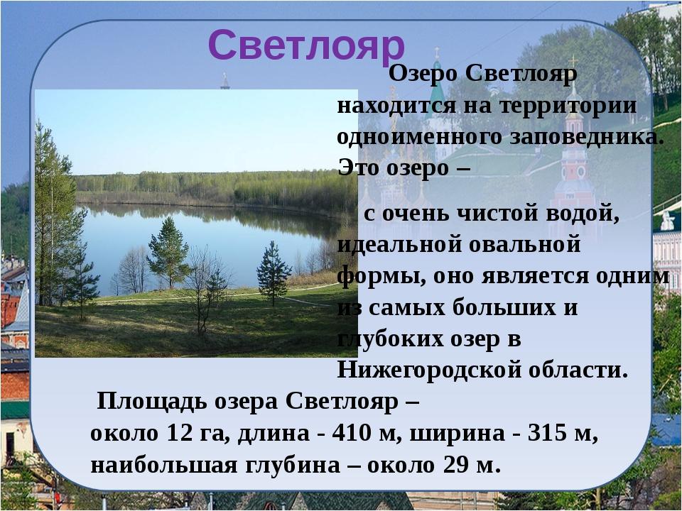 Пустынские озёра Великое, Свято, Глубокое, Кругленькое, Паровое, Долгое, Нарб...