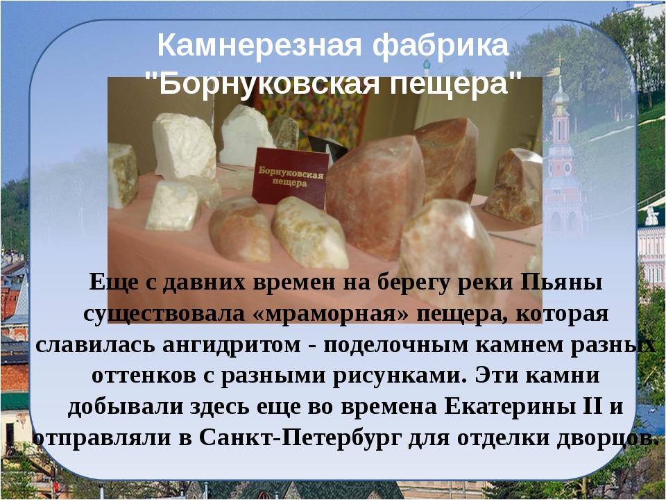 Государственный музей-заповедник А. С. Пушкина «Болдино» Здесь написаны были...