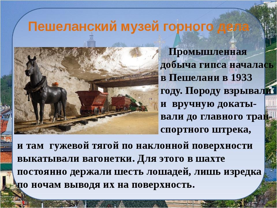 Городец Городец был основан как город-крепость на востоке Владимиро-Суздальск...