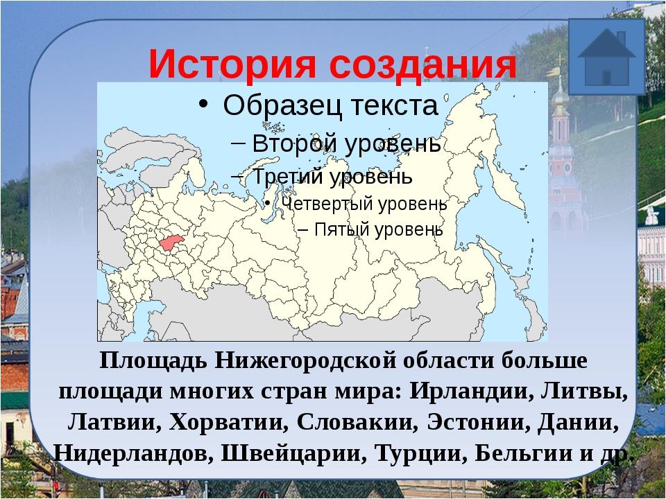 Кустарное производство и промышленность В Лыскове жили искусные кузнецы, плот...