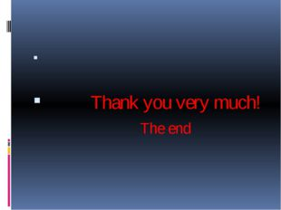 Thank you very much! The end