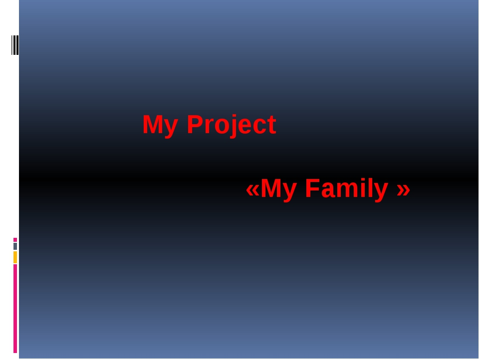 My Project «My Family »